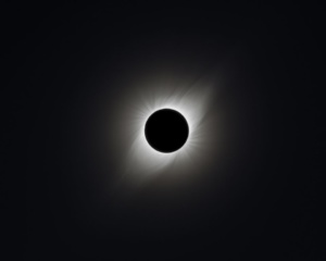 Récit d'un voyage au Chili: l'eclipse solaire de 2019